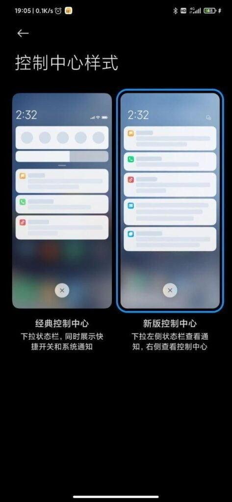 miui12.1 notification settings